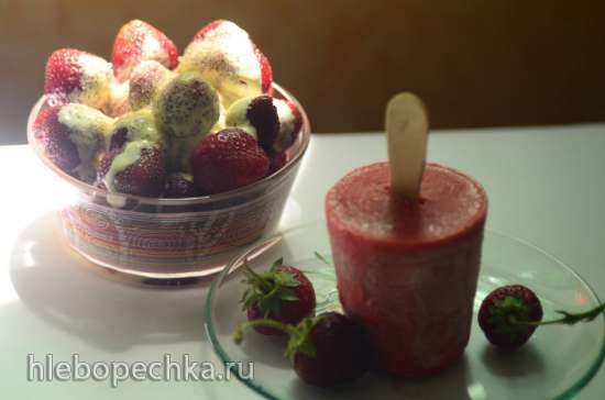Мороженое Клубника со сливками без мороженицы