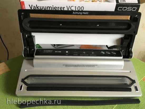 Продам вакуумный упаковщик CASO VC 100