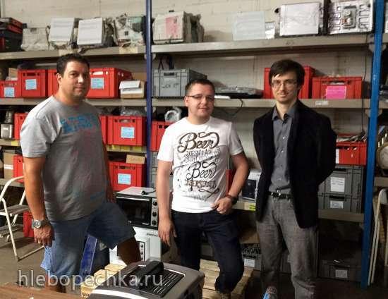 Замечательная поездка в г.Бамберг, посещение завода Steba и др.города Германии