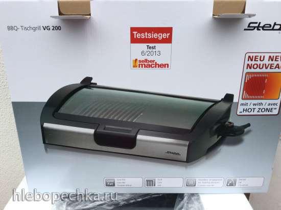 Настольный гриль-барбекю с крышкой Steba VG 200/VG 120