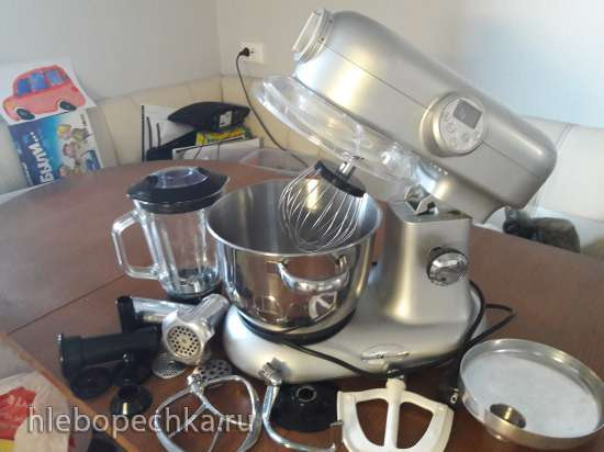 Продам кухонную машину Clatronic Cook&Mix KM3476