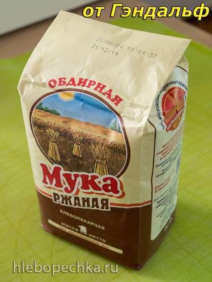 Фирменный хлеб от Гэндальф для духовки