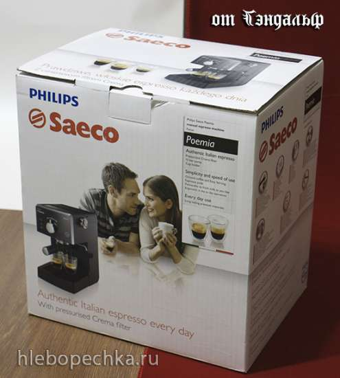 Кофеварка Philips Saeco HD 8323/39