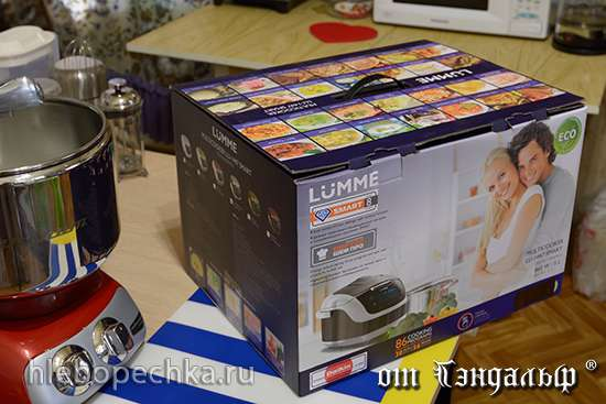 Мультиварка Lumme LU-1447