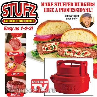 Формовщица для гамбургеров