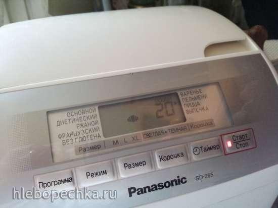 Хлеб ржаной на закваске в Panasonic 255