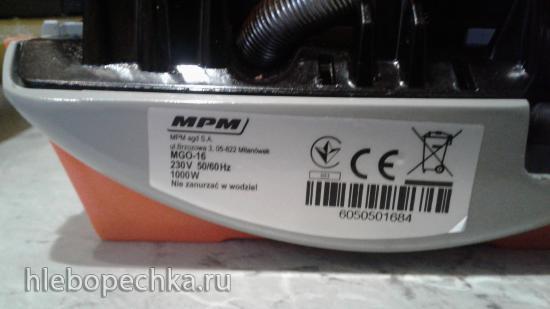 Сравнение вафельниц Princess 132400 и MPM MGO-16