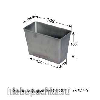 Классические алюминиевые формы для хлеба (СП, Россия, СНГ, весь мир)