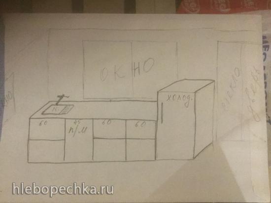 Очень маленькая кухня - как максимально удобно обустроить?