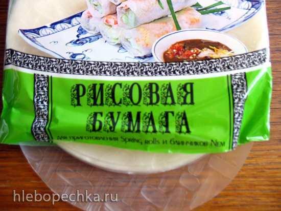 Гуакамоле в рисовой бумаге