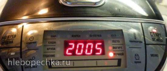 Амурские пельмени (мультиварка Brand 701)