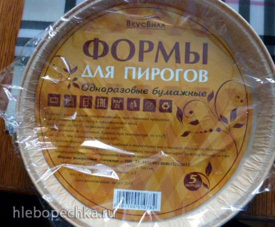 Яичница-глазунья в картошке с сыром и беконом