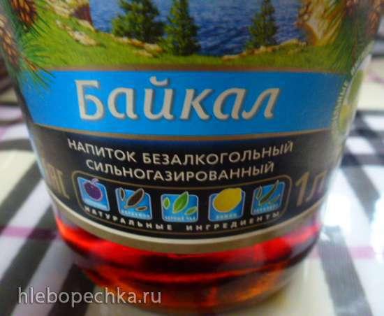 Куриные крылышки,  карамелизованные в газировке «Байкал» или кока-коле