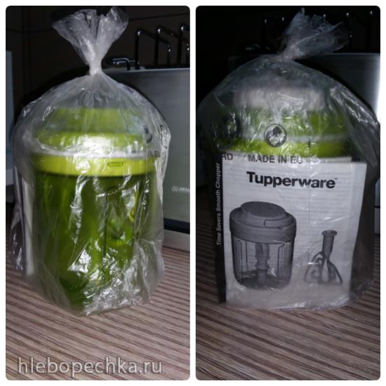 Продам измельчитель Tapperware «Турбо-Микс» 600 мл.