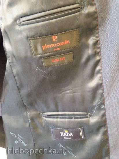 Продам два мужских костюма Pierre Cardin (48-50р-р)