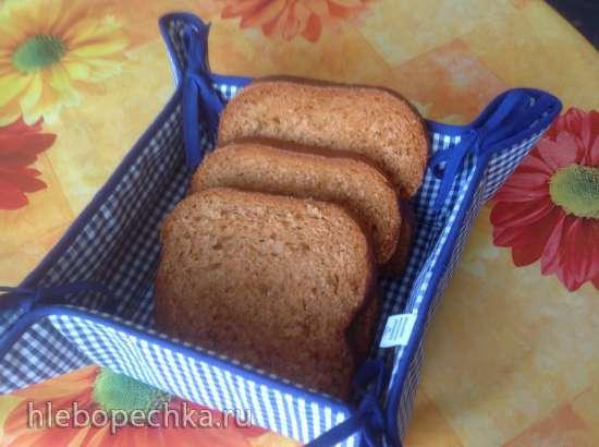 Хлеб арбузный с семенами льна (духовка)