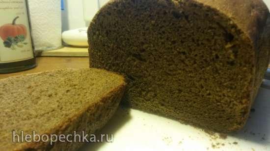Хлеб «Радость конопляная»