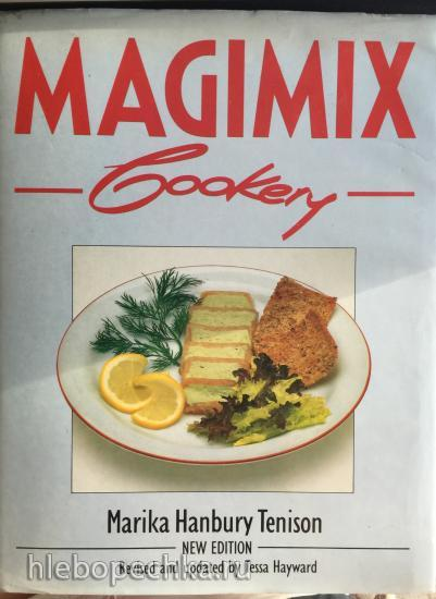 Кухонные комбайны Magimix