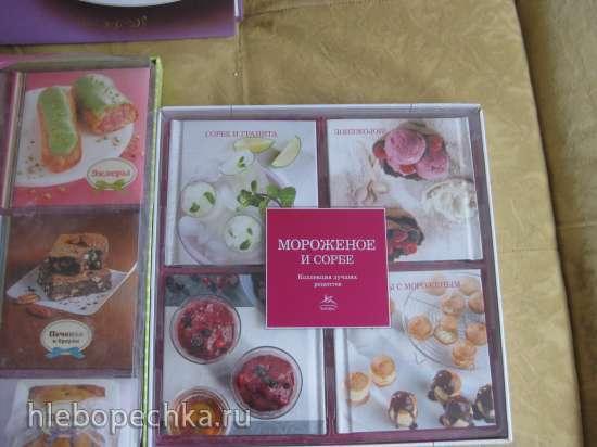 Продаю подарочный набор буклетов Мороженое и сорбеты