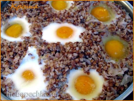 Каша гречневая с маслом, луком и яйцом
