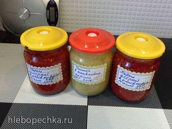 Перец горький в оливковом масле