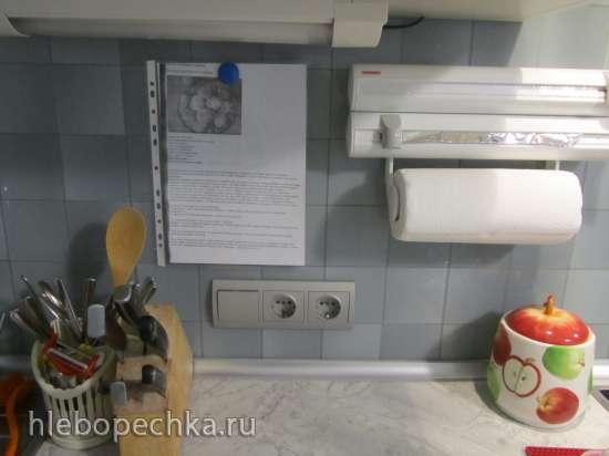 Где размещать рецепты на кухне?