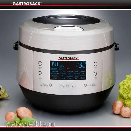 Мультиварка Gastroback Multi Cook