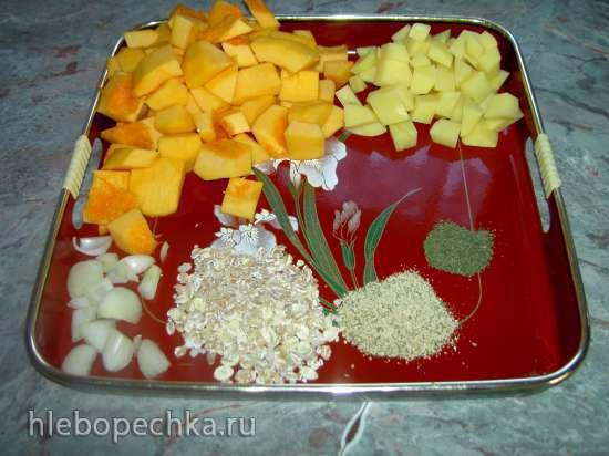 Тыквенный суп-пюре в суповарке-блендере Philips HR2206/80 Mix & Cook Multikocher