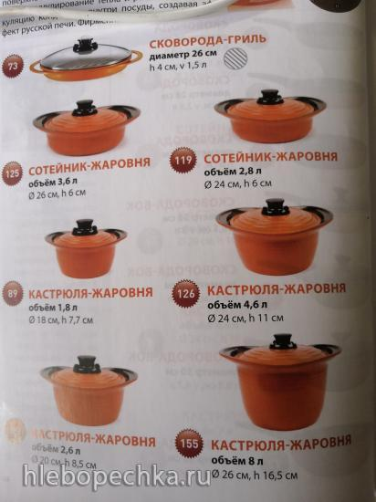 Продукция Аллигатор (СП, Россия)