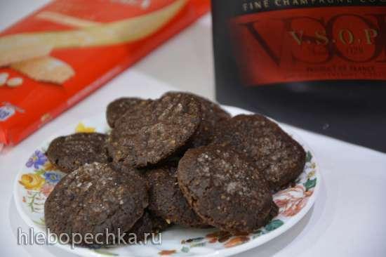 Орехово-шоколадные монетки