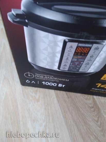 Мультиварка-скороварка Redmond РМС-РМ380 (отзывы и обсуждение)
