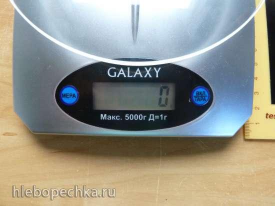 Galaxy GL2802 30.JPG