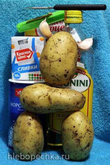 Картофельная запеканка со сливками(Steba DD1 ECO)