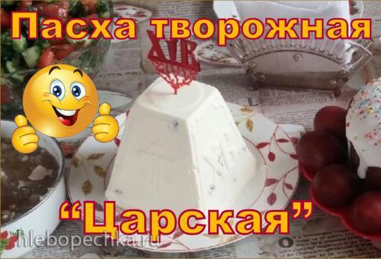 Пасха творожная «Поповская» на варёных желтках