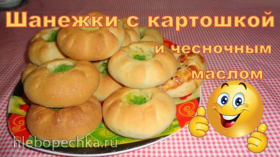 Шанежки с картошкой и чесночным маслом