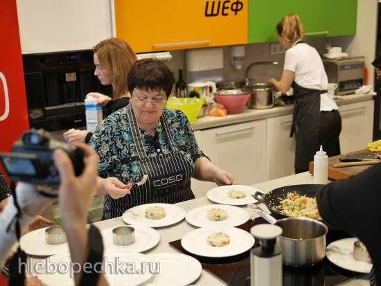 Мастер-класс от Steba/Caso в Санкт-Петербурге (1 июля 2017 г.)