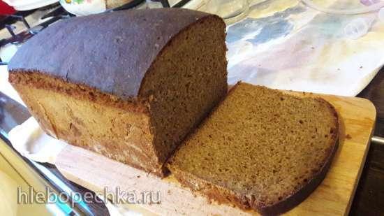 Хлеб ржано-пшеничный заварной