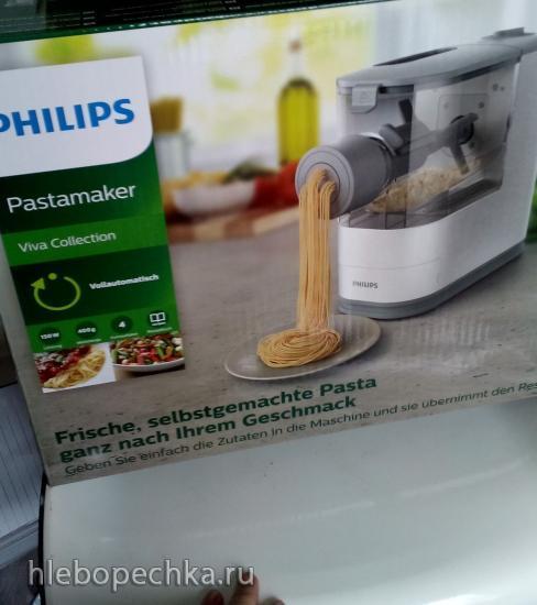 Паста-машина Philips HR2355/09