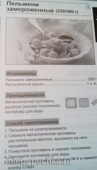 Panasonic NU-SC101WZPE