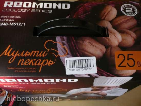 Мультипекарь Redmond (наш Мультик) - обмениваемся опытом и рецептами