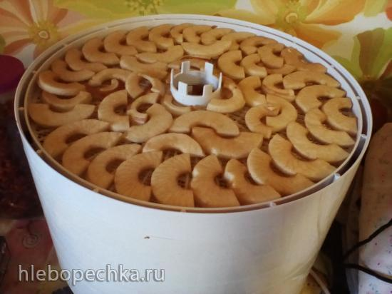 Яблоки сушеные в Изидри