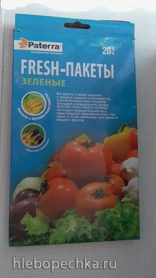 Пакеты для хранения фруктов, овощей и прочих продуктов