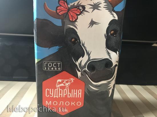 Вспениватель молока