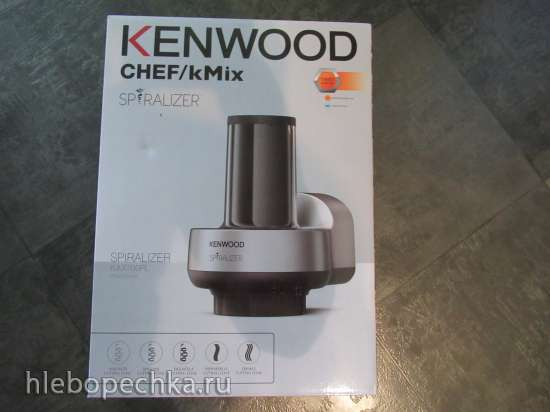 Kenwood KAX 700