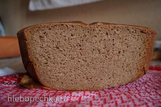 Настоящий Старославянский Ржаной Хлеб на закваске
