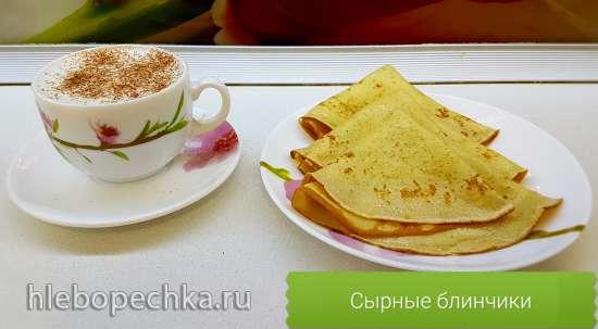 Сырные блинчики (сытный завтрак в воскресное утро)