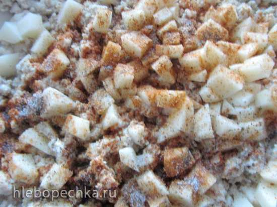 Пирожки малазийские  «Карри пафф»