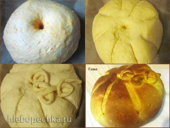Хлеб Тыковка (духовка)