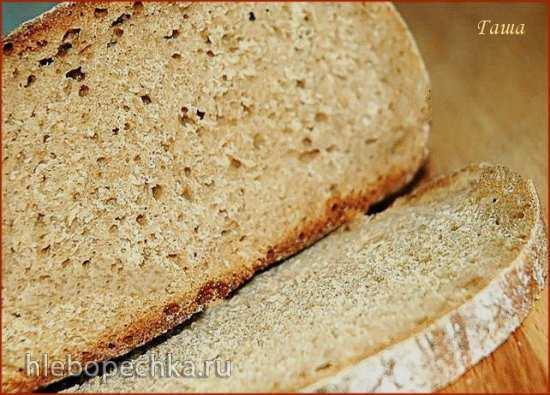 Хлеб ржаной Житный.