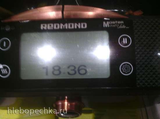 Мультиварка REDMOND SkyCooker CBD100S, управление со смартфона, 2 чаши